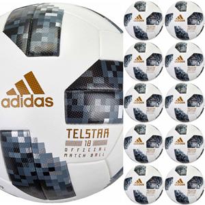 fussball-wm2018-telstar