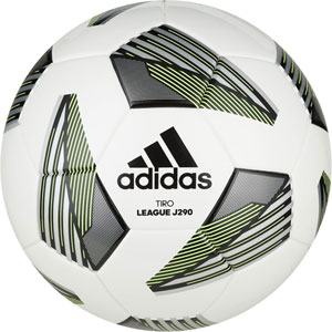 adidas-league-ball