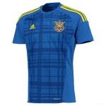 ukraine-away-shirt