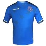 kosovo-home-shirt