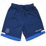 kosovo-home-pants