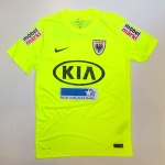 fcaarau-away-shirt