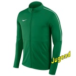 nike-training-jacket-j