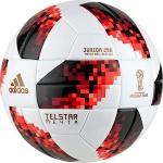 adidas-meyta-world-cup-ball