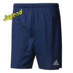 adidas-parma-shorts-j