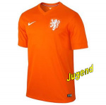 holland-home-shirt-youth