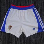 jugoslawien-shorts