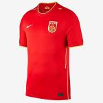 china-home-shirt