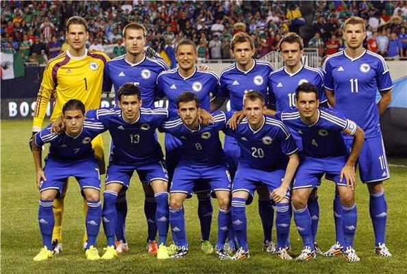 Bosnien und Herzegowina Homedress